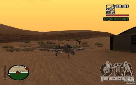 Thunderbold A-10 для GTA San Andreas вид слева
