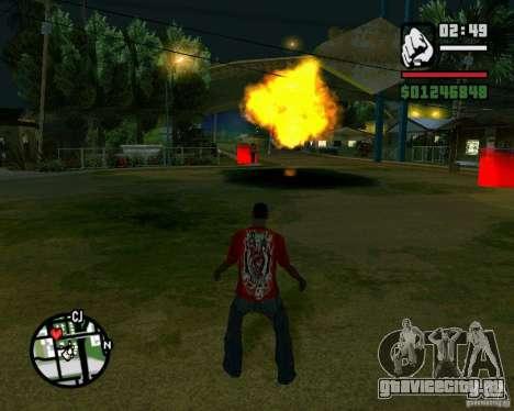 Wrecking ball для GTA San Andreas четвёртый скриншот