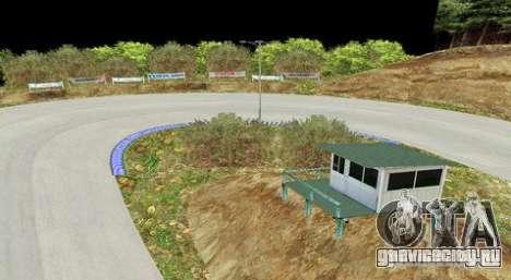 Ebisu West для GTA San Andreas третий скриншот