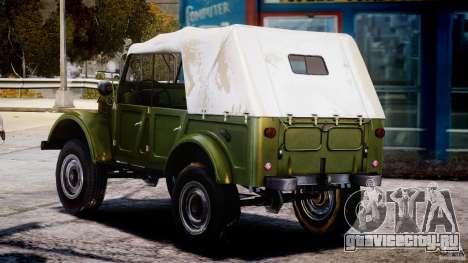 ГАЗ-69А 1965 для GTA 4 вид сзади слева