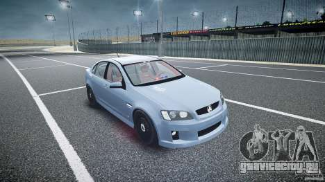 Holden Commodore (FBINOoSE) для GTA 4 вид сзади