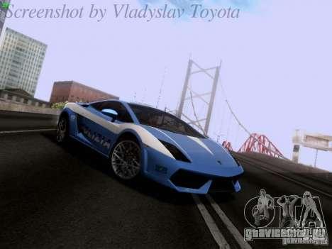 Lamborghini Gallardo LP560-4 Polizia для GTA San Andreas