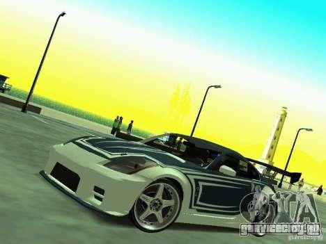 Nissan 350z Tea Hair для GTA San Andreas вид справа