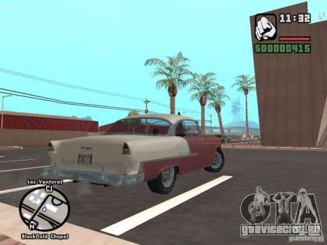 1955 Chevy Belair Sports Coupe для GTA San Andreas вид слева