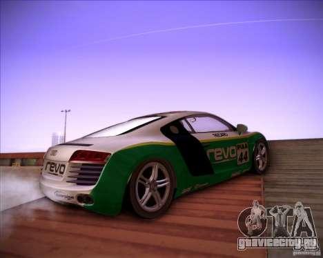 Audi R8 Shift для GTA San Andreas вид справа