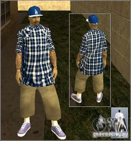 Скин пак Getto для GTA San Andreas двенадцатый скриншот