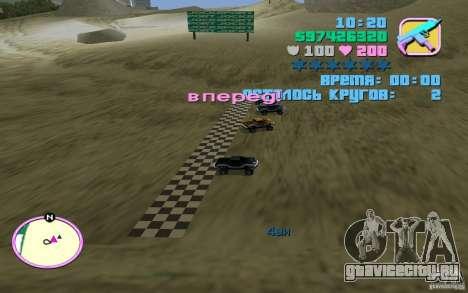 RC Bandit LCS для GTA Vice City третий скриншот