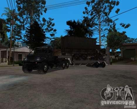 КрАЗ 255 + Прицеп artict2 для GTA San Andreas вид слева