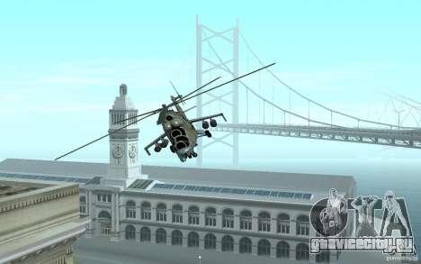 МИ 24 для GTA San Andreas