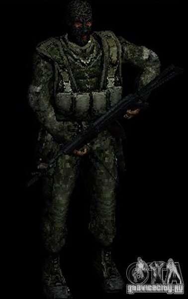 СПЕЦНАЗ из Сталкер Тени Чернобыля OGSE для GTA San Andreas четвёртый скриншот