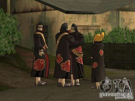 The Akatsuki gang для GTA San Andreas