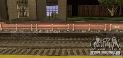 Вагон-платформа 44424539 для GTA San Andreas вид слева