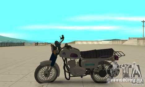 Восход 3М-01 для GTA San Andreas вид слева