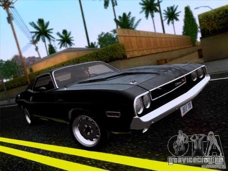 Dodge Challenger HEMI для GTA San Andreas