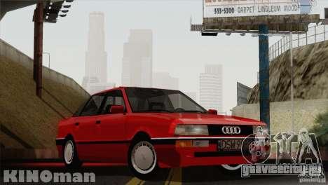Audi 90 Quattro для GTA San Andreas вид сзади слева