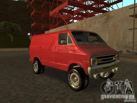 Dodge Tradesman 7z для GTA San Andreas
