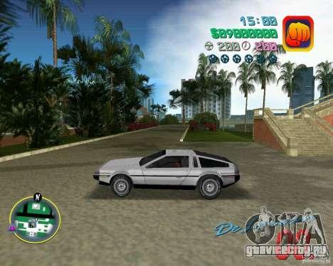 DeLorean DMC 12 для GTA Vice City вид сверху