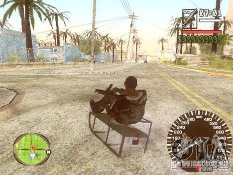 Сани для GTA San Andreas вид снизу