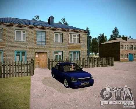 Лада Приора Челси для GTA San Andreas вид изнутри
