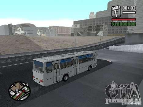 Ikarus 266 Городской для GTA San Andreas вид изнутри