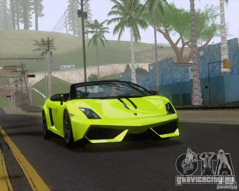 Lamborghini Gallardo LP570-4 Spyder Performante для GTA San Andreas вид сбоку