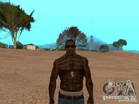 Tattoo Mod by shama123 для GTA San Andreas третий скриншот