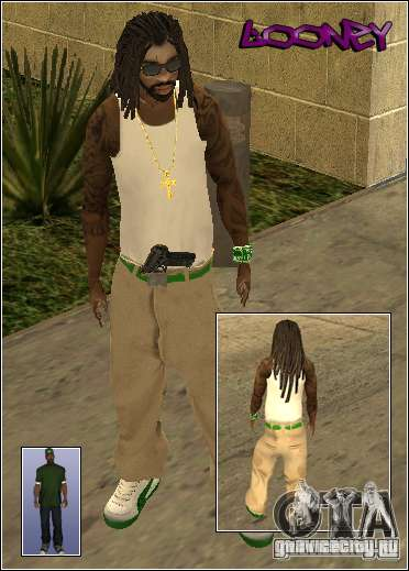 Скин пак Getto для GTA San Andreas девятый скриншот