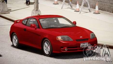 Hyundai Tiburon tunable для GTA 4