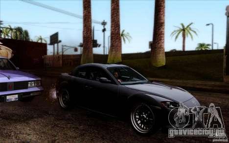 Sa Game HD для GTA San Andreas четвёртый скриншот