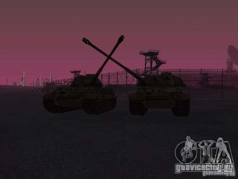 Pzkpfw VII Tiger II для GTA San Andreas вид сзади