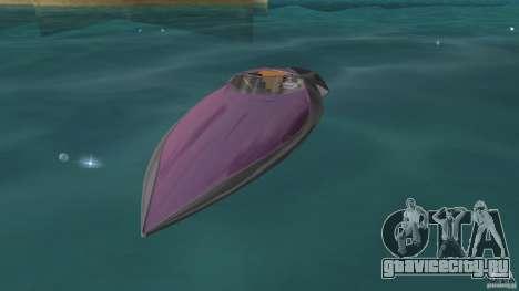 Bugatti Sang Bleu Speedboat для GTA Vice City вид слева