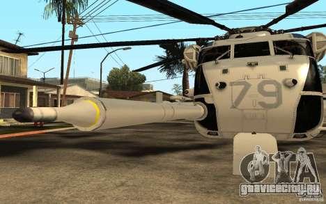 CH 53E для GTA San Andreas вид изнутри