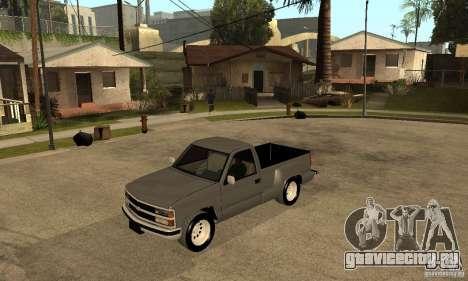 Chevrolet Silverado 1500 для GTA San Andreas