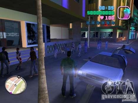 Delorean DMC-12 для GTA Vice City вид слева