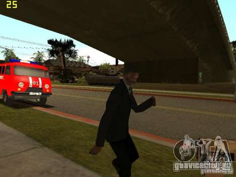 Drunk People Mod для GTA San Andreas второй скриншот
