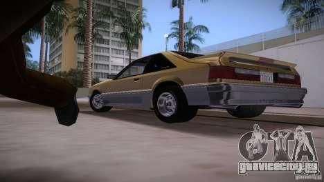 Ford Mustang GT 1993 для GTA Vice City вид сбоку