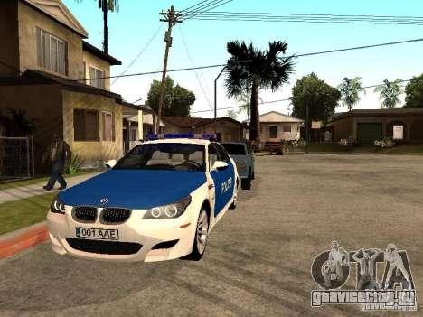 BMW 5-er Police для GTA San Andreas