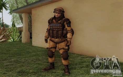 Штуромвик из Warface для GTA San Andreas