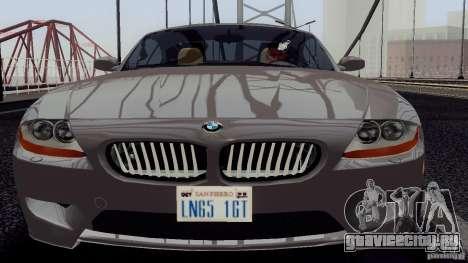 SA_gline для GTA San Andreas десятый скриншот