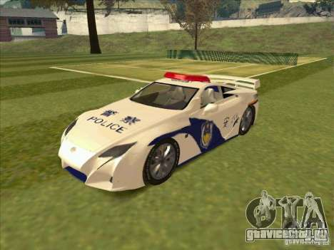 Lexus LF-A China Police для GTA San Andreas