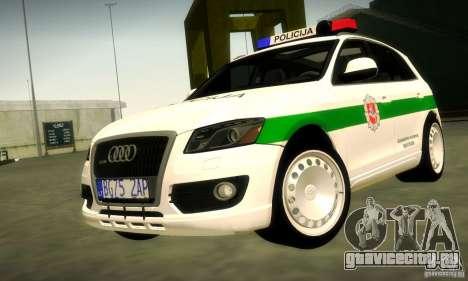 Audi Q5 TDi - Policija для GTA San Andreas