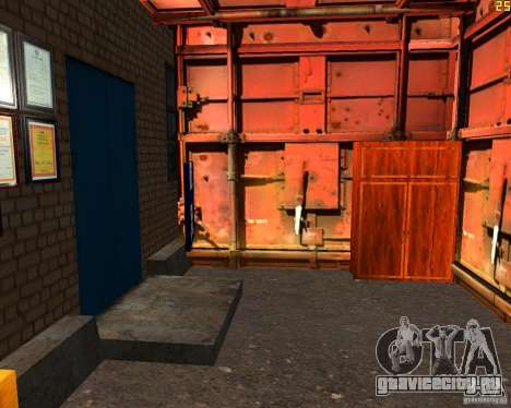 Домик в Арзамасе для GTA San Andreas третий скриншот