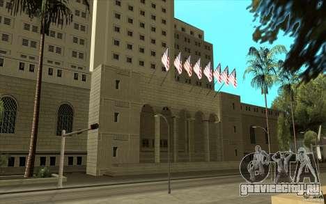 Улучшенные текстуры мэрии для GTA San Andreas