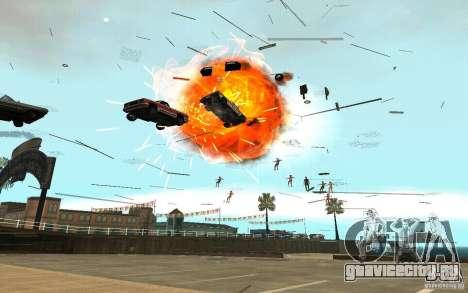 Чёрная дыра для GTA San Andreas
