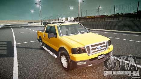 Ford F150 FX4 OffRoad v1.0 для GTA 4 вид сзади