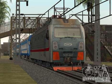 ЖД мод IV final для GTA San Andreas