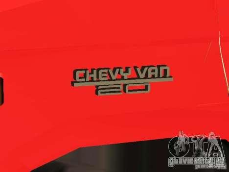 Chevrolet Van G20 LAFD для GTA San Andreas вид изнутри