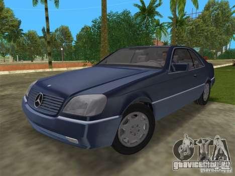 Mercedes-Benz 600SEC (C140) 1992 для GTA Vice City вид сзади