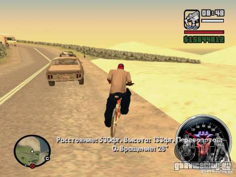 Speed Udo для GTA San Andreas пятый скриншот