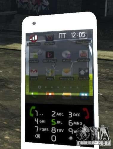 Samsung Galaxy S2 для GTA 4 пятый скриншот